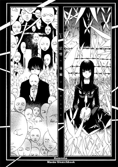 goth_itsuki_yoru1
