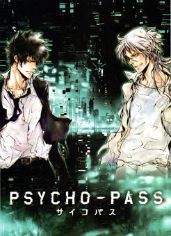 animepaper.net_picture_standard_anime_psycho_pass_psycho_pass_picture_250605_anther_02_medium-348178c2